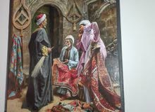 برواز عربي