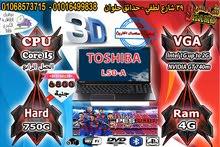 TOSHIBA L50-A CORE I5 جيل رابع (الجهاز وارد امريكا) NVIDIA GT 740M هارد 750//للفوتوشوب