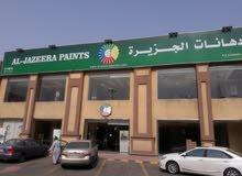 معرض للايجار في مكة المكرمة