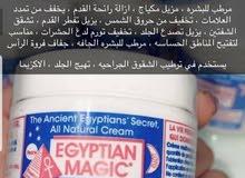 المقشر + المرطب المصري + التونر