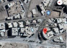 محلات للايجار في فج عطان