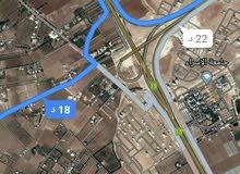 للبيع ارض 12 دونم سكن ريفي في ام العمد طريق المطار