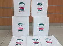 مصنع جدة لطباعة العلب الكرتون 0562572268