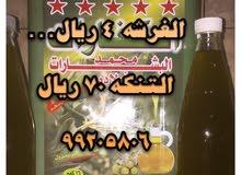 زيت زيتون اردني بكر
