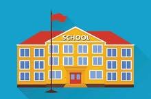 مطلوب مبنى للإيجار - نشاط مدرسة ابتدائي واعدادي