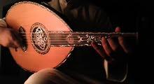 تعليم العزف علي العود oud instrument courses