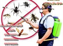 أبادة لكافة الحشرات و القوارض بدون مغادرة المنزل لكلفة المحافظات01223333060