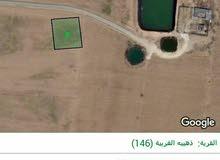 للبيع ارض 1.1 دونم في الذهيبه الغربيه