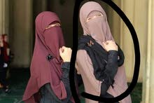 طقم خمار ماليزي بالنقاب