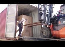 ابو اياد: لتنزيل وتحميل الحاويات97305085