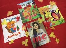 مذكرات حليمة بولند ألبوم وقصص أطفال