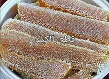 عسل نحل طبيعي ميه في الميه بشمعه