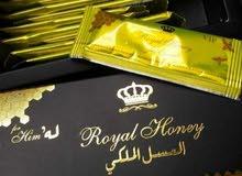 العسل الملكي الماليزي أصلي VIP