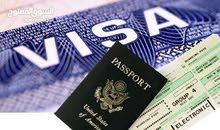 مكتب النجمه اللوجستيه للاستشارات السياحيه Visa