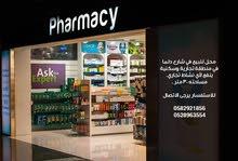 #أبوظبي  محل للبيع ينفع لأي نشاط تجاري - بسعر مغري