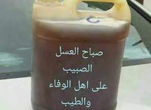 عسل اصلي من يلد العسل دوعن بلاد العسل