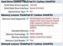 لاب توب لينوفو x1 carbon i7