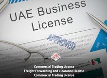 """We can establish your firm in UAE """"Business Management Services"""