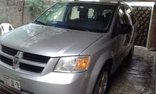 Used 2008 Dodge Caravan for sale at best price