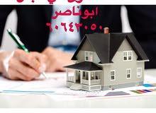 زاويه شارعين بصباح الاحمد للبدل مع طلب 2006 وماقبل