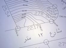 ارض 673م خلف جامعة عمان الاهلية ,منطقة اليزيدية.