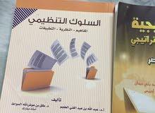 كتب جامعة الملك عبد العزيز. كلية الاقتصاد والإدارة