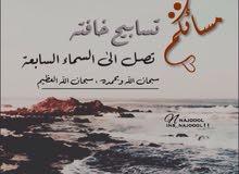 ابو أحمد لكافة انواع الحداده بخبره جيده و اسعار مناسبه
