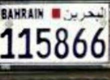 رقم متناسق للبيع