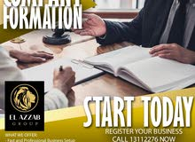 Fast Service Company Formation in the gulf. Call us Now!