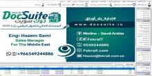 » برنامج محاسبي لادارة العقارات والشقق وتحصيل الإيجارات