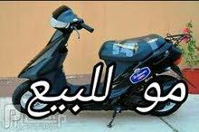 السلام عليكم ياشباب ابغا دباب هوندا بطة 400ريال