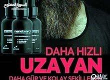 Nanobeard shampoo and serum