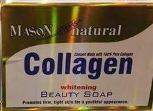 collagen صابون