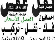 نقل اثاث الديرة فك نقل تركيب الأثاث بجميع مناطق الكويت فك نقل تركيب