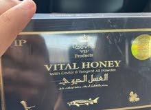 العسل الماليزي الاصلي