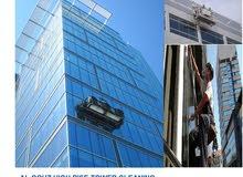 القـــوز لتنظيف المباني (عجمان ,الشارقة,دبي,ام القيوين