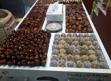 حياكم في محلات تمر وهرده لاجود انواع التمور والقهوة العربية والهيل والأعشاب