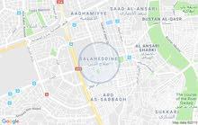 حلب الشهباء  ..حي صلاح الدين