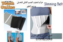 حزام تنحيف الجسم القابل للتعديل و دعم الظهر شد ترهلات البطن و الخصر Adjustable S