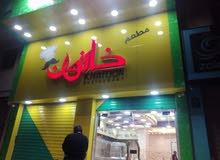 مطعم شورما للبيع