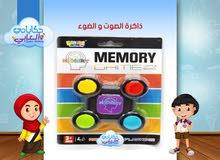 ألعاب تنمية المهارات والذكاء للأطفال