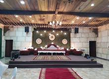 مطعم حديقه الدار ومقهي باراميزا