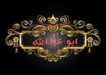 معلم وفني الكويت خدمه صيانه واصلاح صحي شامل