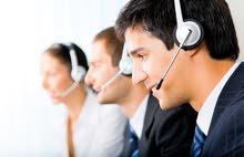 مطلوب موظفين وموظفات  بشركه اتصالات