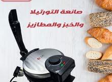 جهاز كهربائي مسطح مانع للالتصاق لصنع التورتيلا والخبز ضمان عامين