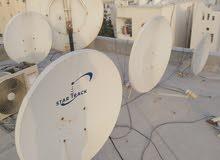 Dish Antenna Installation And Repair