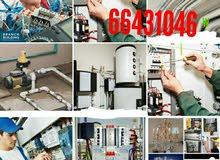 Electric & plumbing work
