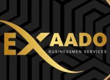 إكسادو لخدمات رجال الاعمال يقدم :   Exaado businessmen service Offers:
