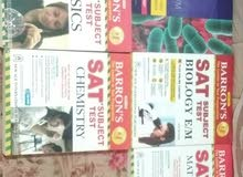 New SAT books for sale