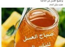 مناحل الجنه تقدم عسل نحل درجه اولى ممتاز وأقل الاسعار